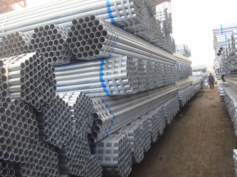 December 2016 - Cameroon: € 50K contract for the supply of seamless tubes in galvanized steel 2 ""